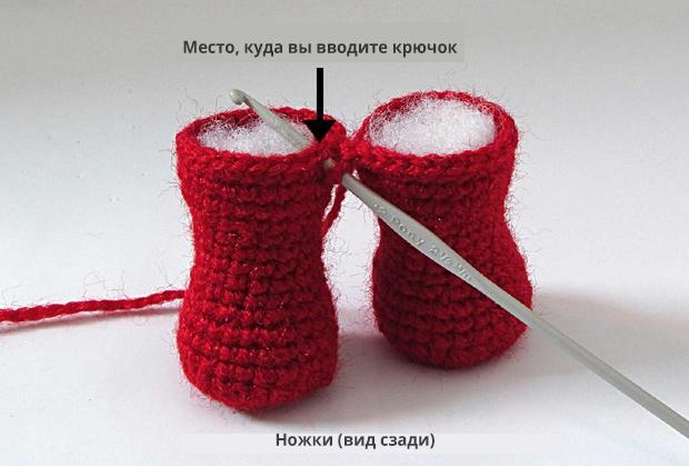 Вязание соединяем ноги с телом