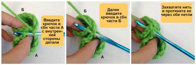 Вязание крючком дракон амигуруми